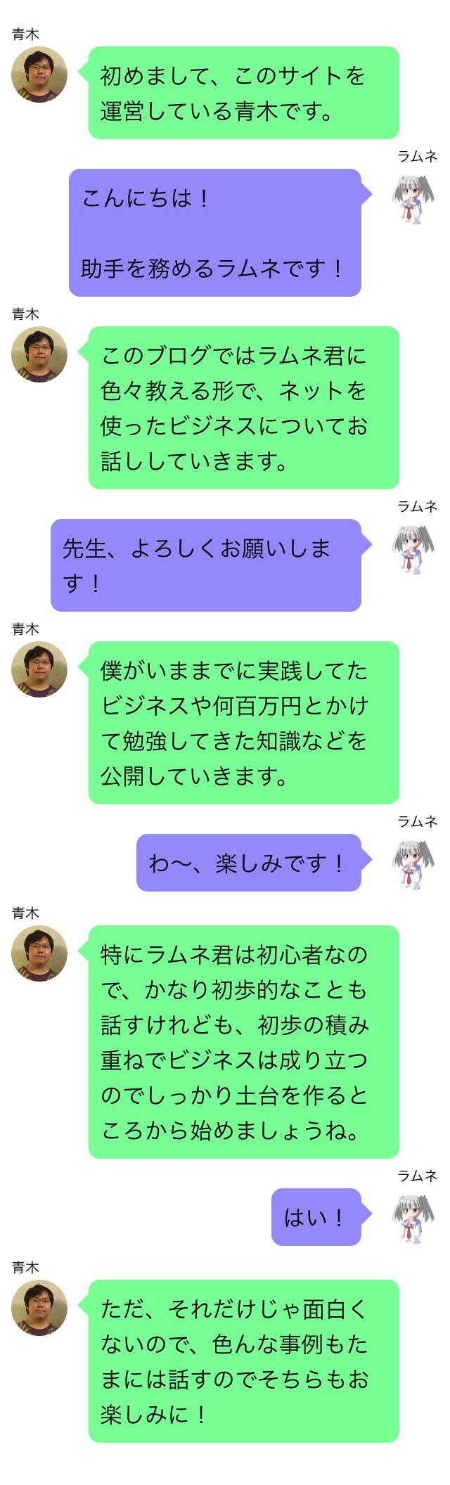 img_2255
